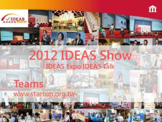 2012 IDEAS Show  IDEAS Expo IDEAS Talk Teams startup.tw