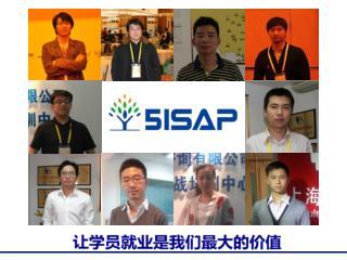 SAP BW(HANA) + BO +ABAP + HR 高端实战课程