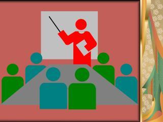 Организация  работы со слабоуспевающими  неуспевающими учащимися  на уроке