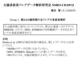 Group 1:   ??????????????????