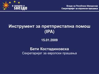 IPA  15.01.2009
