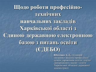Наказ  Міністерства освіти і науки України  від 17.05.2013   № 559