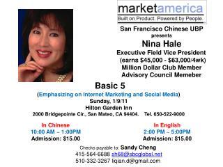 San Francisco Chinese UBP  presents Nina Hale