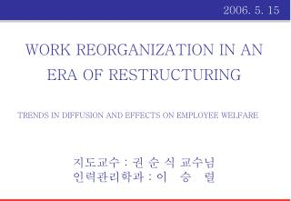 WORK REORGANIZATION IN AN ERA OF RESTRUCTURING