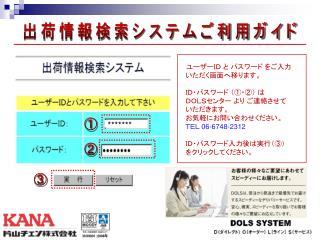 ISO9001 : 2008 年