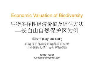 Economic Valuation of Biodiversity 生物多样性经济价值及评估方法 — 长白山自然保护区为例