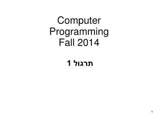 Computer Programming Fall 2014