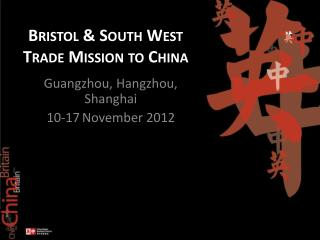 Bristol & South West Trade Mission to China
