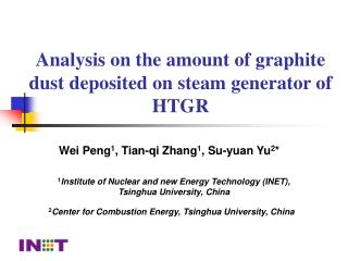 Analysis on the amount of graphite dust deposited on steam generator of HTGR
