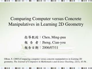 Comparing Computer versus Concrete Manipulatives in Learning 2D Geometry