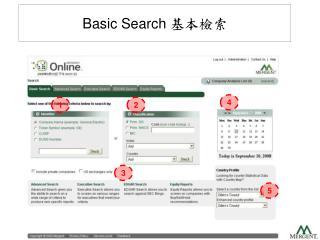 Basic Search  基本檢索