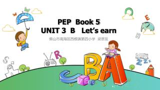 PEP  Book 5  UNIT 3  B   Let's earn