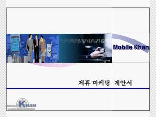 Mobile Khan