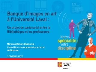 Banque d'images en art à l'Université Laval :