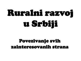 Ruralni razvoj u Srbiji