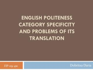 ENGLISH POLITENESS CATEGORY SPECIFICITY AND PROBLEMS OF ITS TRANSLATION
