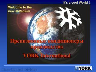 Прецизионные кондиционеры производства  YORK International