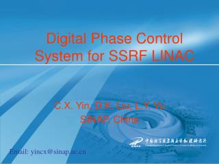 Digital Phase Control System for SSRF LINAC