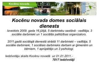 Kocēnu novada domes sociālais dienests