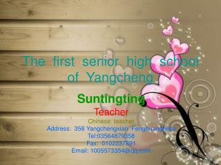 The  first  senior  high  school  of  Yangcheng