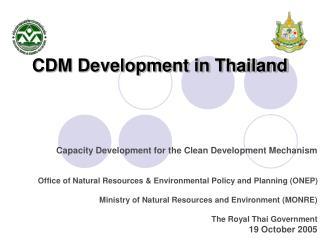 CDM Development in Thailand