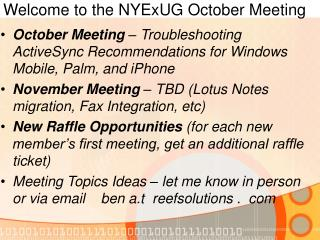 Welcome to the NYExUG October Meeting