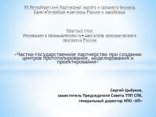 Нефтегазовые проекты и модернизация флота Oil and gas projects, modernization of the marine
