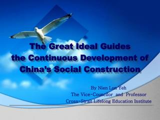 By Nien Lun Yeh The Vice-Councilor  and  Professor Cross-Strait Lifelong Education Institute
