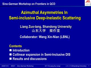 Sino-German Workshop on Frontiers in QCD