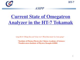 Current State of Omegatron Analyzer in the HT-7 Tokamak