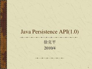 Java Persistence API(1.0)