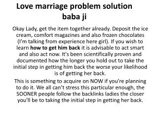 love marriage problem solution baba ji