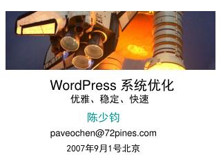 WordPress  ????