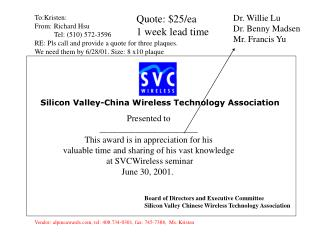 Silicon Valley-China Wireless Technology Association
