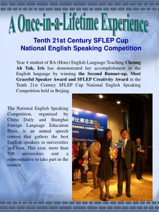 Tenth 21st Century SFLEP Cup National English Speaking Competition
