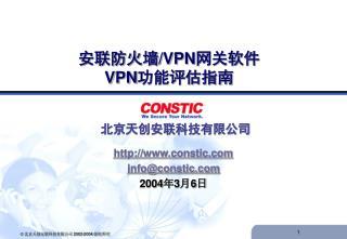 ????? /VPN ???? VPN ??????