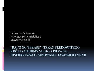 Dr Krzysztof Olszewski Instytut Języka Angielskiego Uniwersytet Śląski
