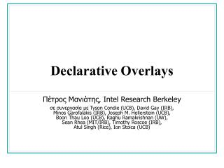 Declarative Overlays
