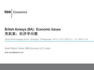 British Airways (BA):  Economic Issues 英航 案 :经济 学 问题