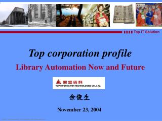 Top corporation profile Library Automation Now and Future