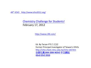 Chemistry Challenge for Students! February 17, 2012