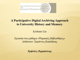 A Participative Digital Archiving Approach to University History and Memory Jyishane Liu