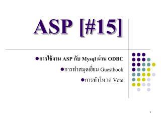 ASP [#15]