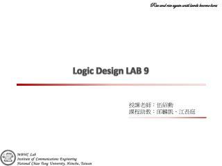 Logic Design LAB 9