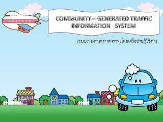 COMMUNITY � GENERATED TRAFFIC INFORMATION   SYSTEM