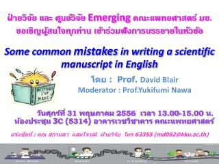 Some common  mistakes  in writing a scientific manuscript in English