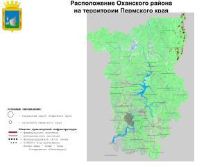 Расположение Оханского района на территории Пермского края