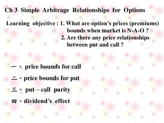 Ch 3  Simple  Arbitrage  Relationships  for  Options