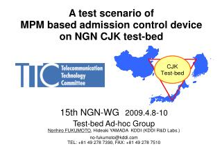 A test scenario of  MPM based admission control device  on NGN CJK test-bed