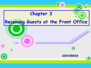 Chapter 3 Receiving Guests at the Front Office